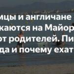 Тур на Кипр Айя-Напа 32 894 руб. чел.
