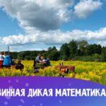 Тур в Россию Гудаута 10 666 руб. чел.