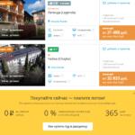 Тур в Россию Оленевка 10 280 руб. чел.