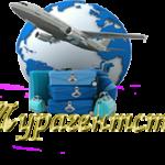 Тур в Россию Оленевка 6 427 руб. чел. из СПБ
