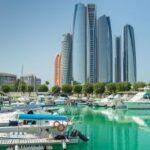 Тур в Бахрейн Манама 18 289 руб. чел.