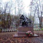 Тур в Россию Адлер 9 904 руб. чел.