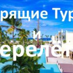 Тур в Россию Оленевка 6 806 руб. чел.