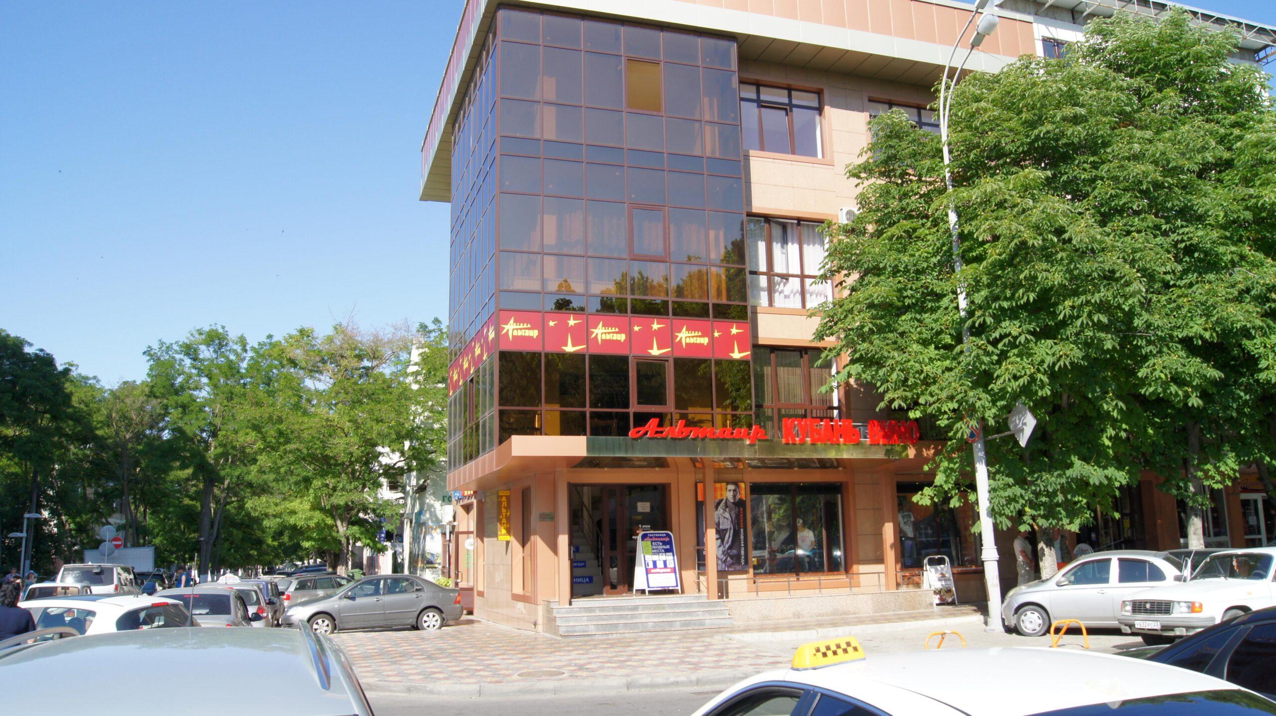 Тур в Россию Адлер 18 632 руб. чел.