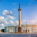 Тур в Россию Санкт-Петербург 11 630 руб. чел.