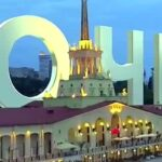 Тур в Россию Адлер 12 869 руб. чел.
