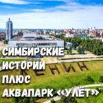 Тур в Россию Лазаревское 5 768 руб. чел.