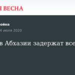 Тур в Абхазию Сухум 16 283 руб. чел.