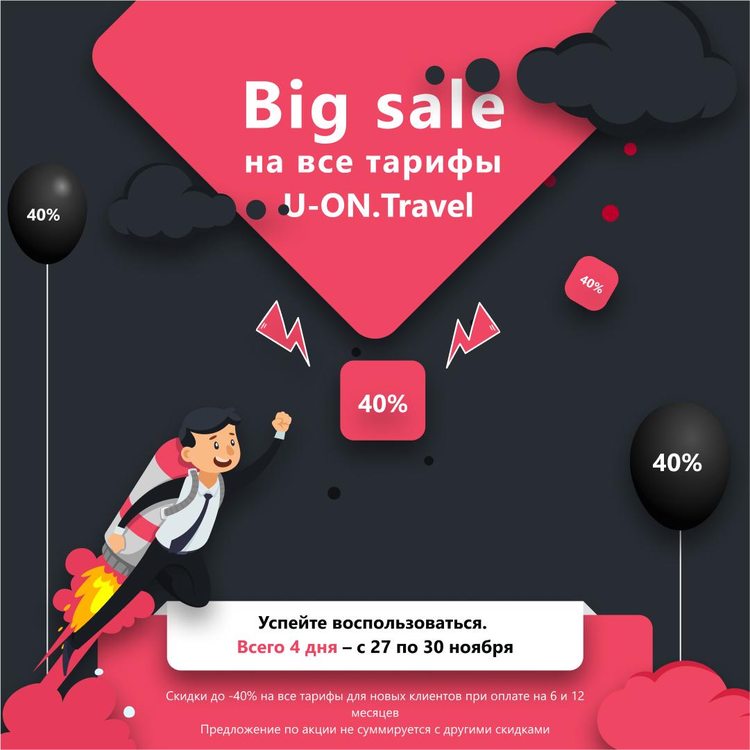 tur v bolgariju bansko 27 993 rub chel - Тур в Болгарию Банско 27 993 руб. чел.