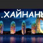Тур в ОАЭ Рас-эль-Хайма 44 114 руб. чел.
