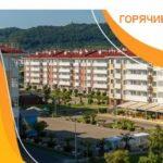 Тур в Россию Сочи 20 620 руб. чел.