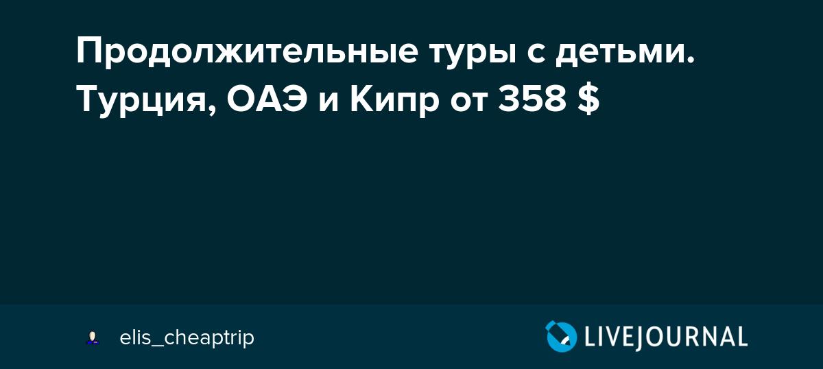 tur na kipr ajya napa 31 328 rub chel - Тур на Кипр Айя-Напа 31 328 руб. чел.