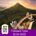 Тур в Абхазию Новый Афон 10 790 руб. чел.