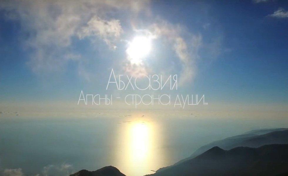 tur v abhaziju picunda 13 197 rub chel - Тур в Абхазию Пицунда 13 197 руб. чел.