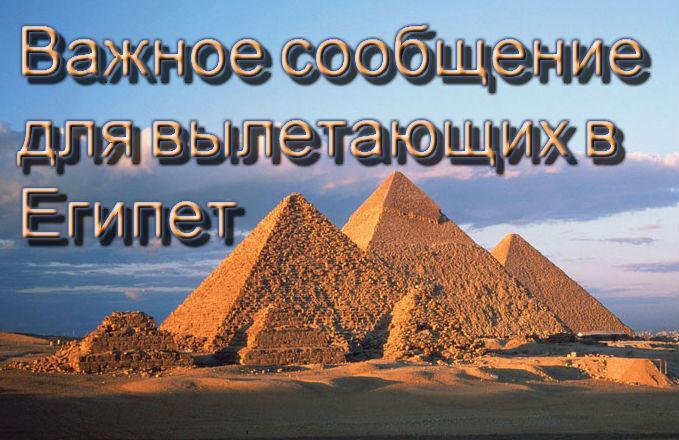 tur v egipet kair 48 714 rub chel - Тур в Египет Каир 48 714 руб. чел.