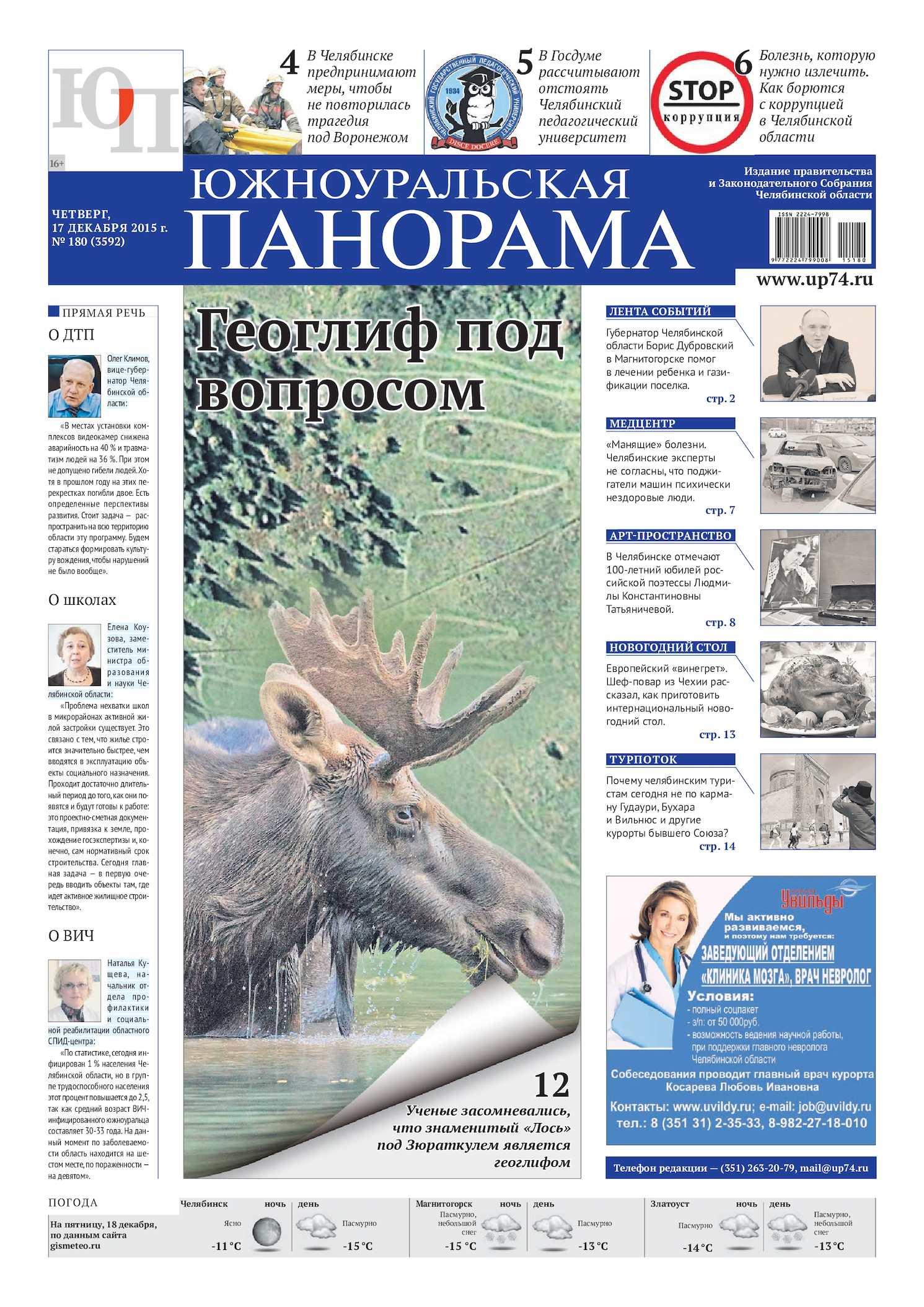 tur v greciju neponyatnyj kurort 16 753 rub chel - Тур в Грецию непонятный курорт 16 753 руб. чел.