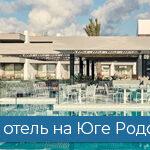 Тур в Грецию о. Крит: Регион Ираклио 24 108 руб. чел.