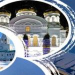Тур в Россию Адлер 7 570 руб. чел.