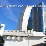 Тур в Россию Адлер 7 987 руб. чел. из СПБ