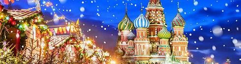 tur v rossiju gudauta 5 569 rub chel - Тур в Россию Гудаута 5 569 руб. чел.