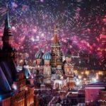 Тур в Россию Лоо 5 260 руб. чел.