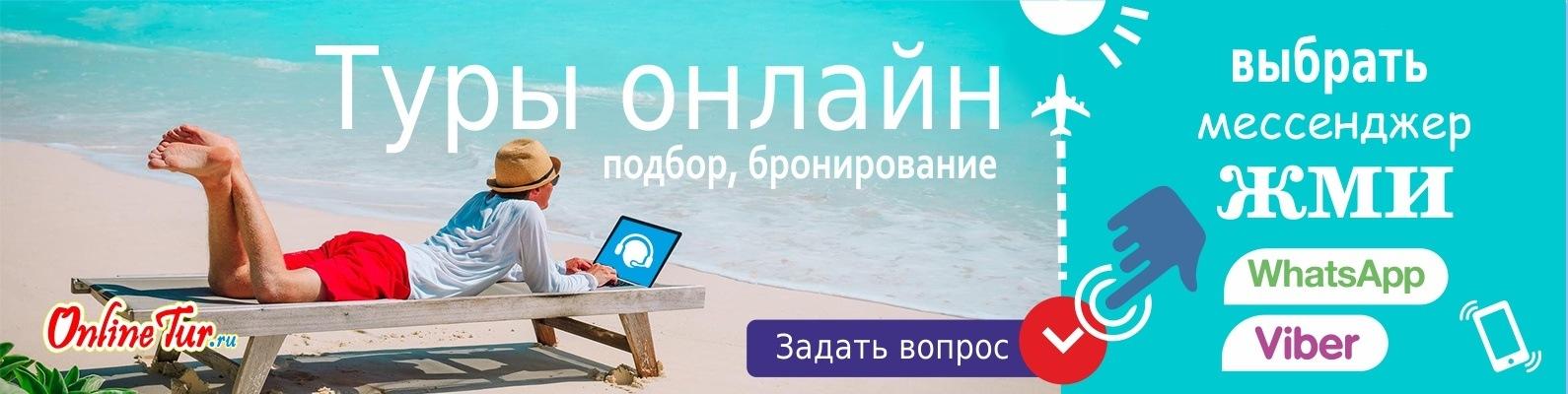 tur v rossiju sochi 6 136 rub chel - Тур в Россию Сочи 6 136 руб. чел.