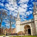 Тур в Турцию Стамбул 17 403 руб. чел.